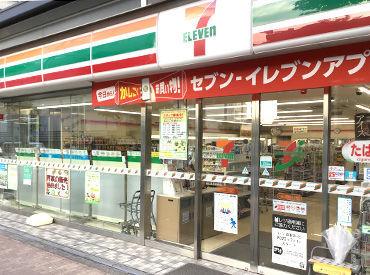セブン-イレブン 大田区南雪谷1丁目店の画像・写真
