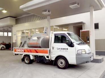 株式会社吉田石油の画像・写真