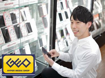 株式会社ゲオ (メディア)の画像・写真
