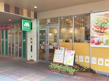 モスバーガー フレスタ横川店の画像・写真