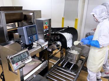 株式会社トモ 勤務地:松阪市学校給食センターベルランチの画像・写真