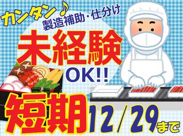 カネハツ食品株式会社の画像・写真