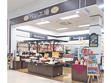 パン工場 イオンスーパーセンター盛岡渋民店の画像・写真