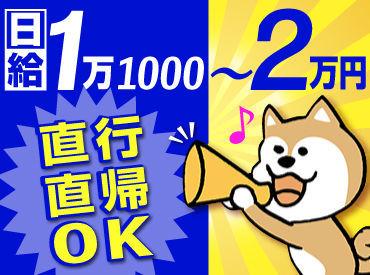テイシン警備株式会社 江東支社の画像・写真