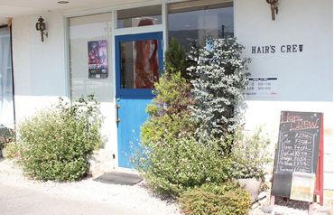Hair's CREW 城南店の画像・写真