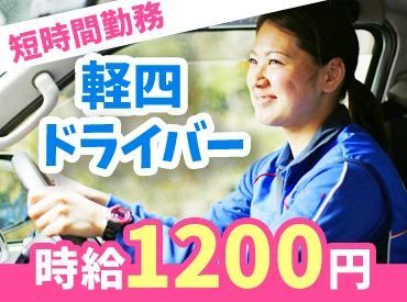 佐川急便株式会社 袋井営業所の画像・写真