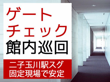 シンテイ警備株式会社 横浜中央支社の画像・写真