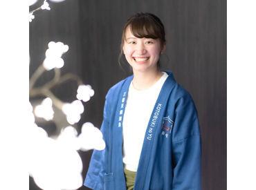 寿ノ湯の画像・写真