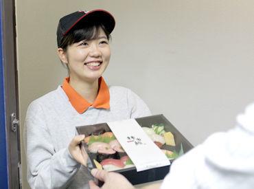 株式会社フォーシーズ 柿家鮨事業部の画像・写真