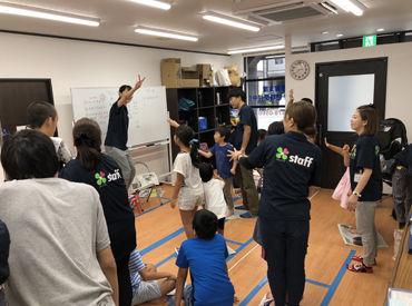 Welfare姫島の画像・写真