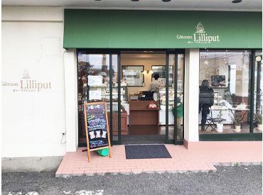 ガトーリリピュット 平塚店の画像・写真