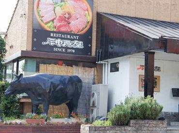 神戸屋 丸山店の画像・写真