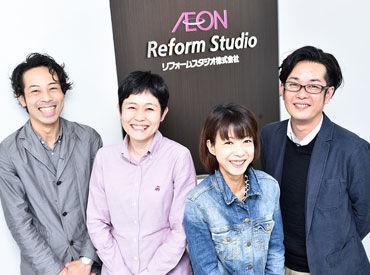 リフォームスタジオ株式会社の画像・写真