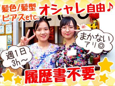 からあげ やきとり えにし 高崎東口店の画像・写真