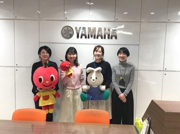 株式会社ヤマハミュージックリテイリング新潟店の画像・写真