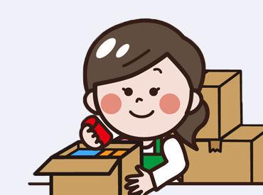 岡山スイキュウ株式会社の画像・写真