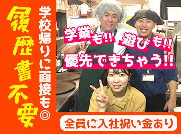 とりあえず吾平 加須店の画像・写真