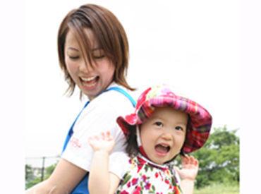 都市型保育園ポポラー あんびしゃす 札幌西岡園の画像・写真