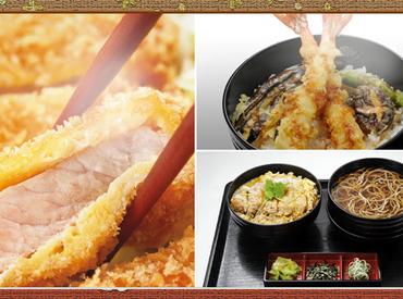 とんかつレストラン かつ吉 伊達店の画像・写真