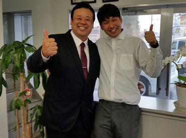 藤田工業株式会社 (勤務地:神戸市西区櫨谷町)の画像・写真