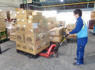 久留米運送株式会社 岡山店の画像・写真