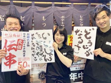 新時代 新横浜店 ※10月28日NEW OPEN!!の画像・写真