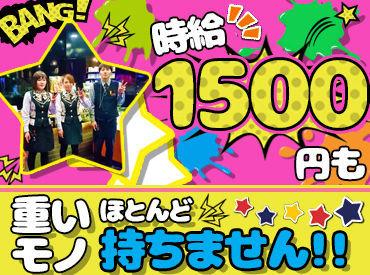 スロットクラブメトロ 篠ノ井店の画像・写真
