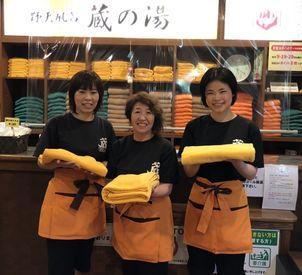 野天風呂蔵の湯東松山店の画像・写真