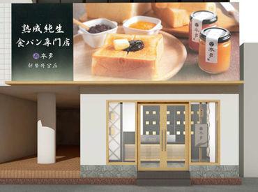 株式会社甲和物産の画像・写真
