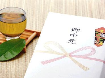 三越丸亀の画像・写真