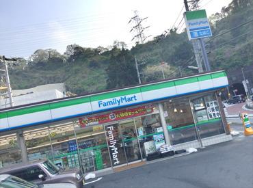 ファミリーマート 横須賀船越町店の画像・写真