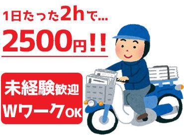 読売センター丸亀の画像・写真