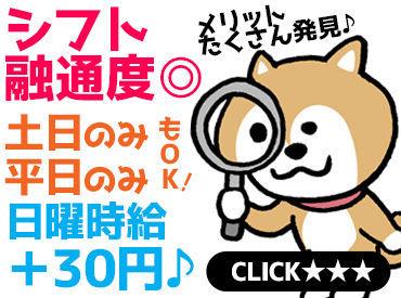 セブンイレブン 福島瀬上南店の画像・写真