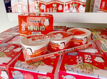 タカノフーズ関西株式会社の画像・写真