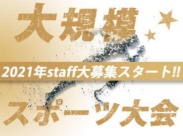 株式会社ジャプロ 【新木場エリア】の画像・写真