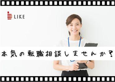 ライクスタッフィング株式会社 /tki0116aaの画像・写真