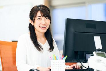 伊予鉄総合企画株式会社高松営業所の画像・写真