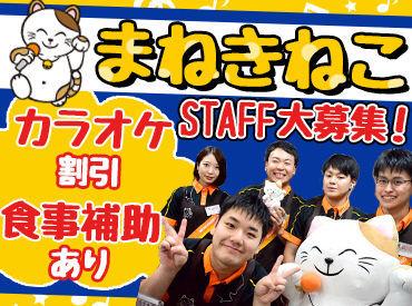株式会社コシダカ 首都圏第三営業部の画像・写真
