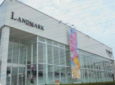 タマイセンター 瀬戸店の画像・写真