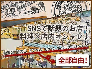 海鮮×肉×鉄板バル okiumiyaの画像・写真