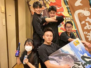 居食家 エビス水産 今店の画像・写真