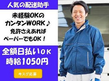 株式会社アシスト ※東新宿エリアの画像・写真