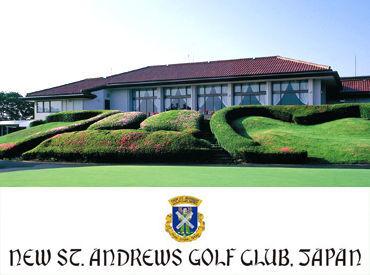 ニュー・セントアンドリュース ゴルフクラブ・ジャパンの画像・写真