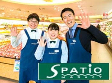 エスパティオ 小和田店の画像・写真