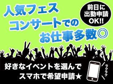株式会社大阪オルトの画像・写真