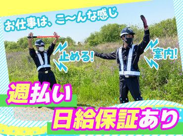 株式会社神田の画像・写真