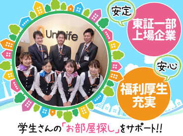 UniLife盛岡店の画像・写真