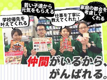 セブンイレブン 福島八島町店の画像・写真