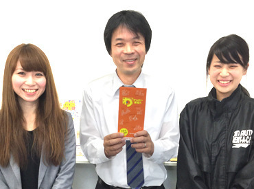 株式会社ジンオート 桜川営業所の画像・写真