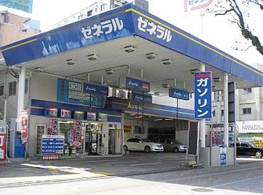 新町サービスステーション 増田石油株式会社の画像・写真